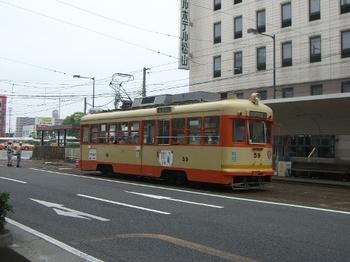 CIMG3179.JPG